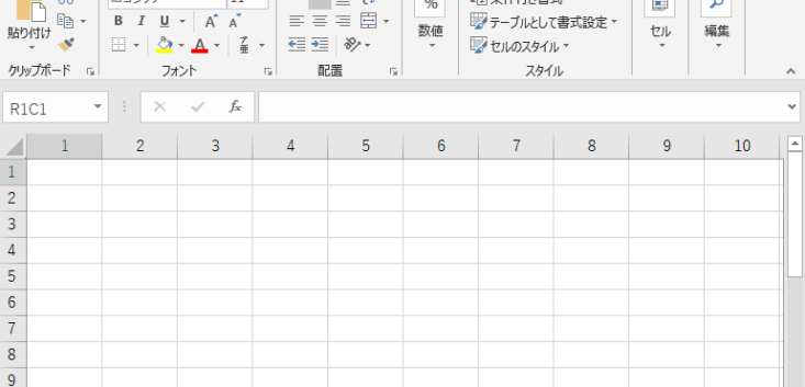 Excel(エクセル)列の表示を数字からアルファベットに変える方法